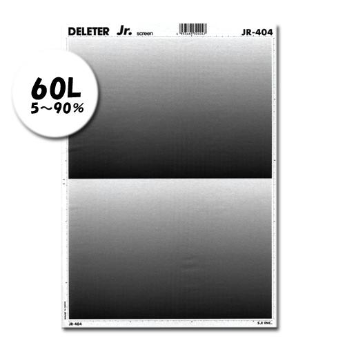 デリーター ジュニアスクリーン JR-404