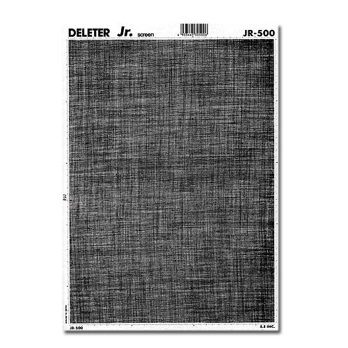 デリーター ジュニアスクリーン JR-500