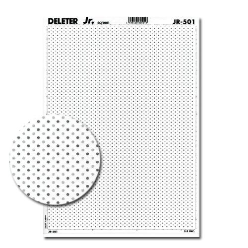 デリーター ジュニアスクリーン JR-501