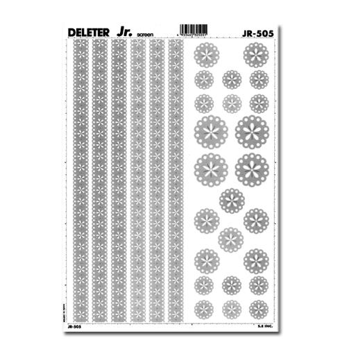 デリーター ジュニアスクリーン JR-505