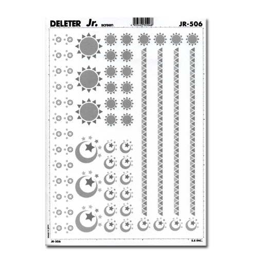 デリーター ジュニアスクリーン JR-506