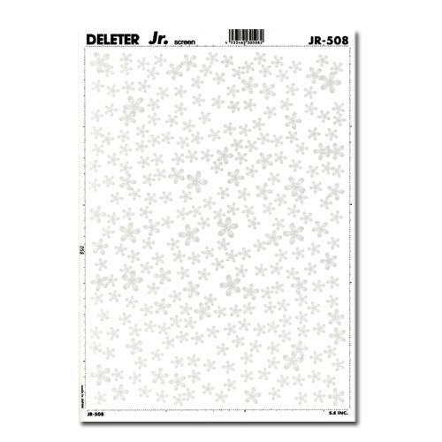 デリーター ジュニアスクリーン JR-508