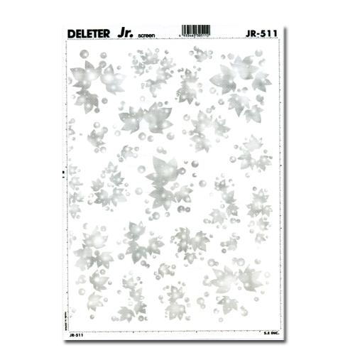 デリーター ジュニアスクリーン JR-511