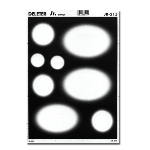 デリーター ジュニアスクリーン JR-515