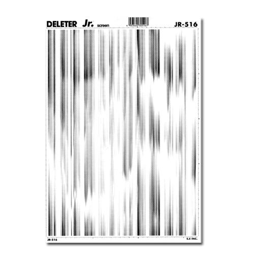 デリーター ジュニアスクリーン JR-516