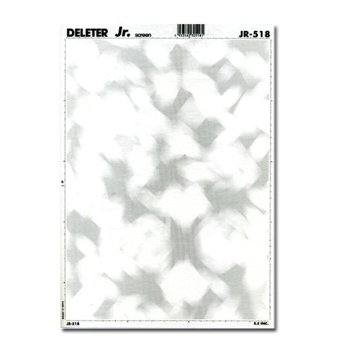 デリーター ジュニアスクリーン JR-518