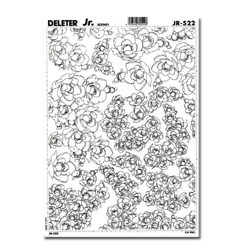 デリーター ジュニアスクリーン JR-522