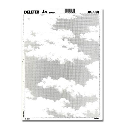 デリーター ジュニアスクリーン JR-530