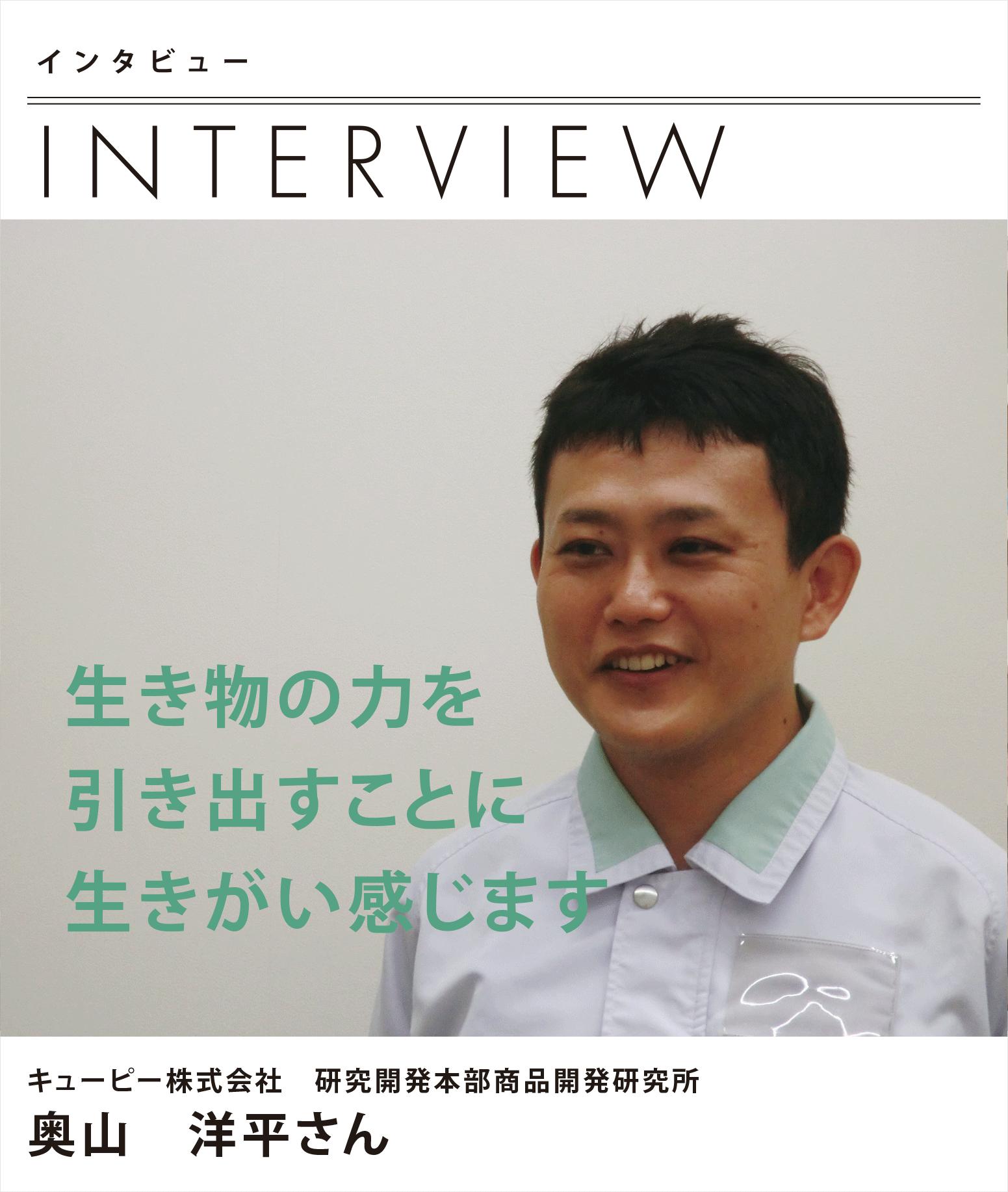 https://www.selfdoctorclub.jp/interviews/157