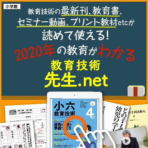 Shogakukan 180324210100