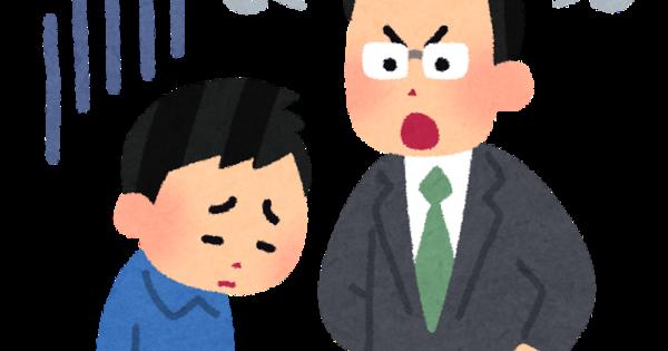先生「なんでわからないの?」(´-`).。oO( 先生の教え方が悪いから…)