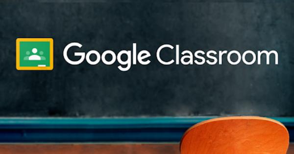 googleの学校用サービスclassroomがアップデート そもそもどんなサービスなの?