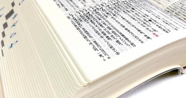 国語でアクティブ・ラーニングを成功させるために必要な、たった2つの考え方