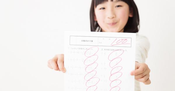 生徒がこぞって100点越え 生徒のやる気を引き出す先生の採点方法