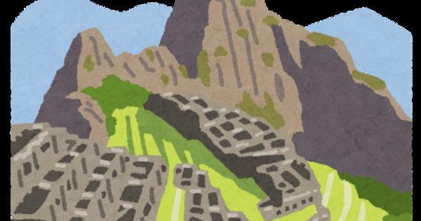 地理や歴史の教科書に出てくる遺産や秘境の裏側が見える 普段使いの地図ツールの隠された機能