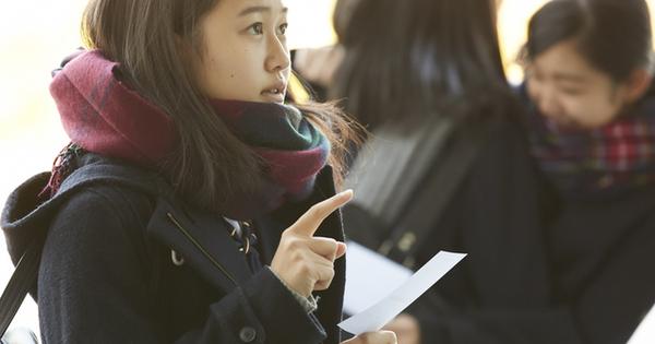 「大学無償化」法なのに無償にはならない? 大学等修学支援法の概要を解説