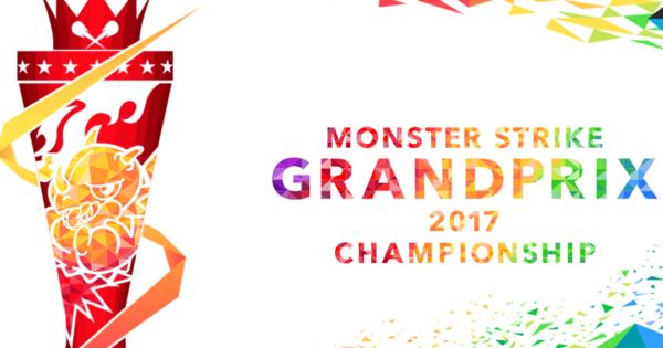 大ヒットスマホゲーム「モンスト」で日本一(!)を勝ち取った「伝説の高校教師」