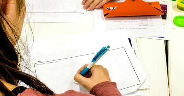 【高校数学】アクティブ・ラーニング型授業の効果と今後の教師の役割