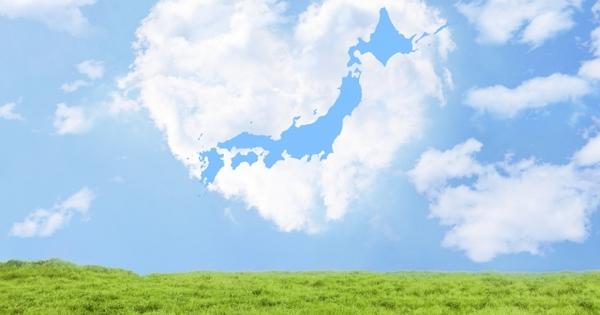 """志望校選択の幅を""""全国レベル""""に広げる進路指導の方法"""