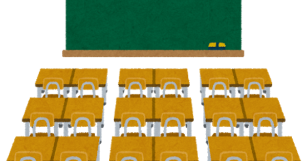 あら不思議!授業がしやすい席順になる座席表アプリのカラクリ