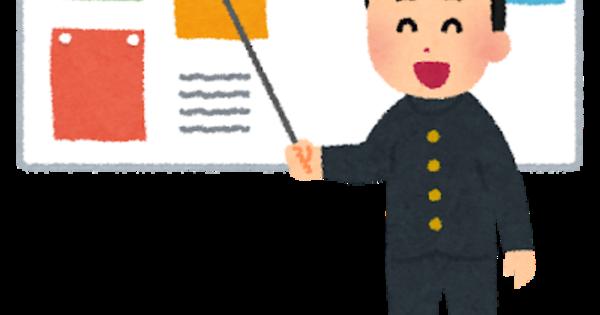 日本で一番校庭が広い都道府県は?調べ学習の救世主が総務省から登場