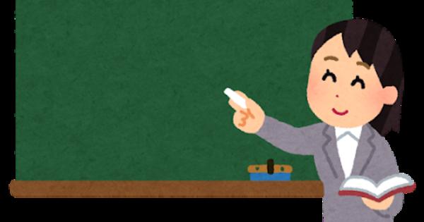 """黒板って緑なのになんで""""黒""""板なの?黒板の知られざる過去"""