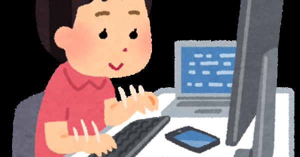 必修化も怖くない プログラミング教育で抑えておくべき3つのポイント