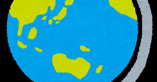 google mapの新機能、気がついていましたか?