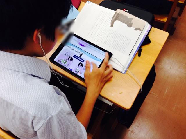 2014年 立命館守山中学・高等学校 国語科 第5回 公開授業研究大会