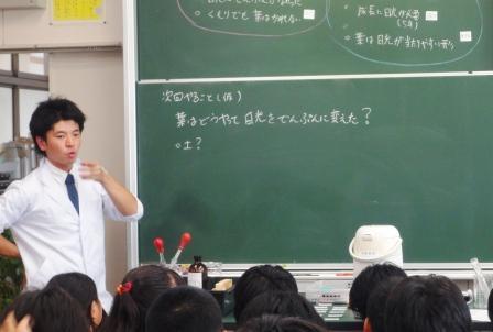 横浜市立井土ヶ谷小学校 理科・生活科・生活単元授業研究会