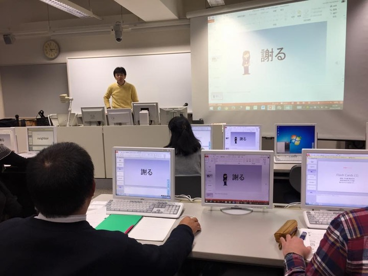達人セミナー ICT  「デジタル教材作成・活用ワークショップ」