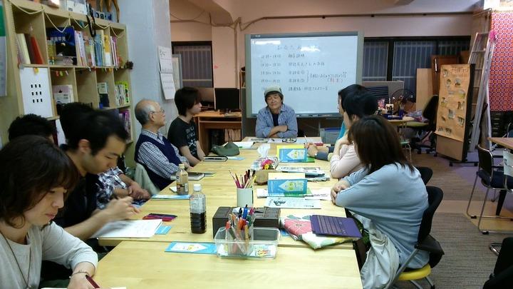第2回 オルタナティブな学び実践交流研究集会 in 関西