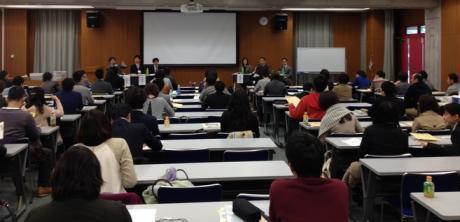 授業づくりネットワーク2015春 in 千葉