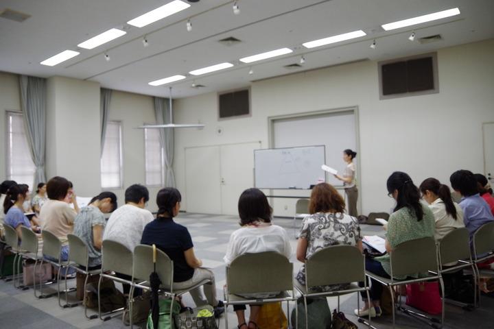保健室コーチング無料説明会【名古屋会場】