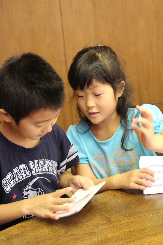 学級指導、生徒指導に生かす「心のアプローチグッズ」活用説明会&体験会(千葉県)