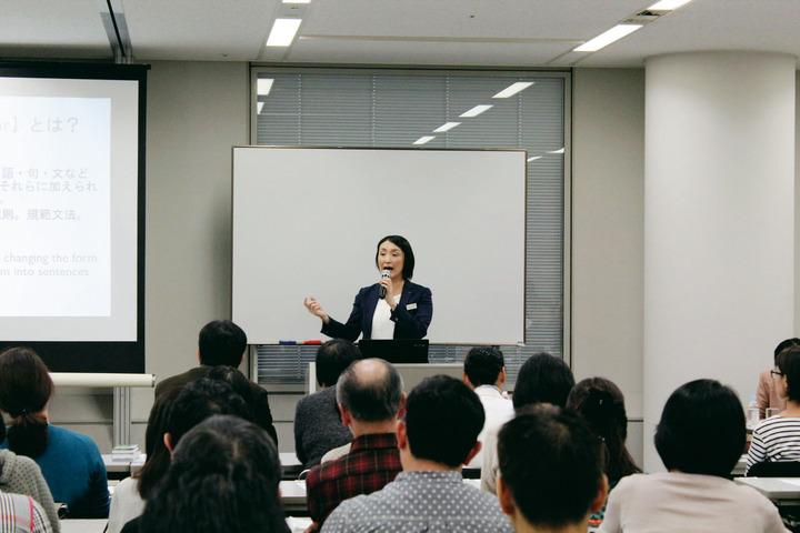 英会話イーオン主催 中高英語教師対象「英語を英語で教える 指導法セミナー」(名古屋会場)