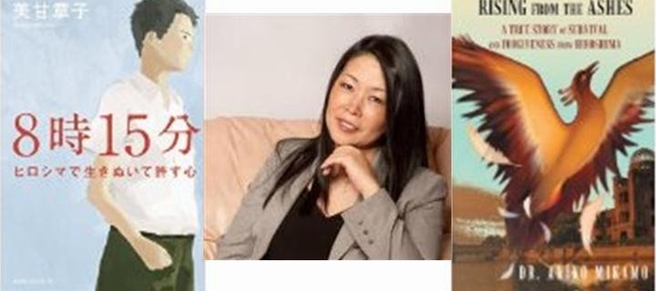 『第9回Y&S グローバルセミナー:アメリカ在住心理学者 Dr.美甘章子氏をお招きして』