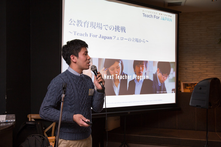 Teach For Japan フェローの実践報告会(第2期 木村フェロー登壇)