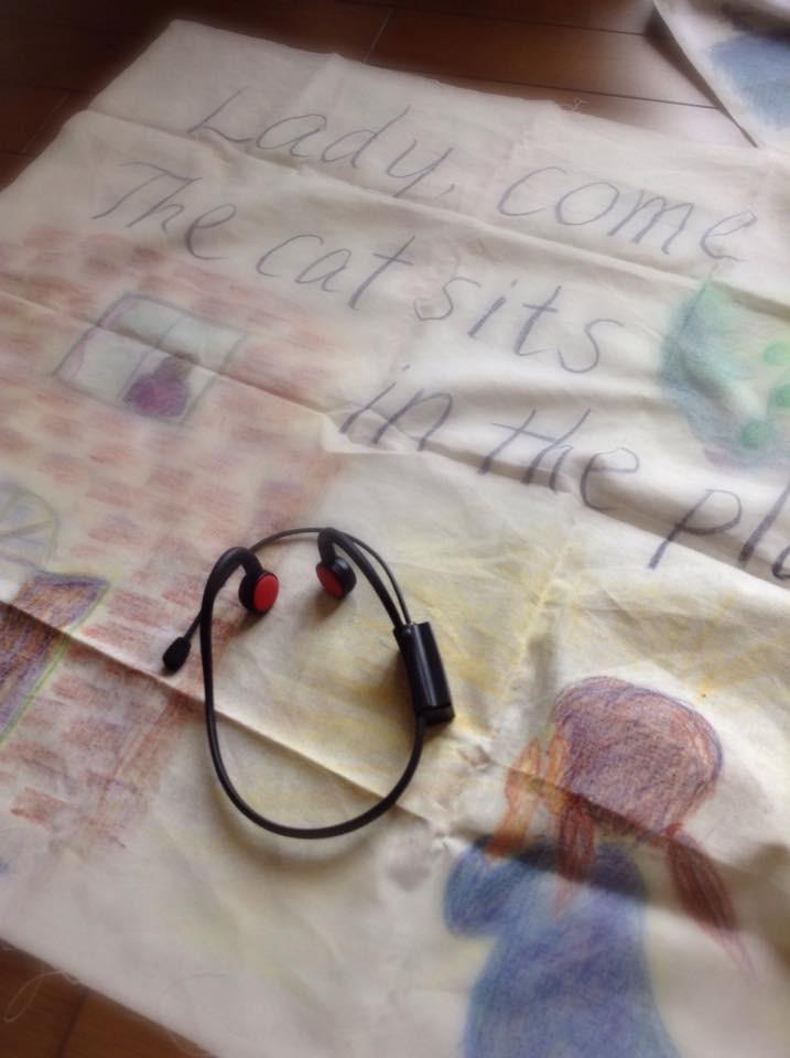 【英語セルフヴォイス骨導ヘッドフォン無料体験特典あり】学ぶ力が耳から育つ、教育者のための発声ワークショップ