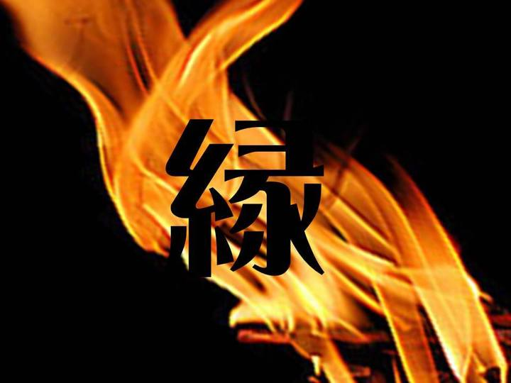 第16回仙台教育縁太会『持ち寄り実践学習会-夏の陣-』