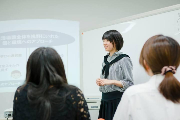 第2回 探究する学習者の会 講師 野口 晃菜