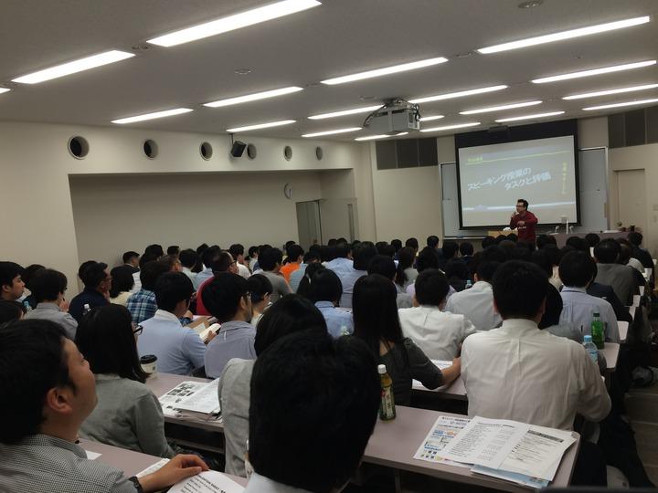 「英語の日」第3弾「英語教育・達人セミナー&デジタル教材勉強会」