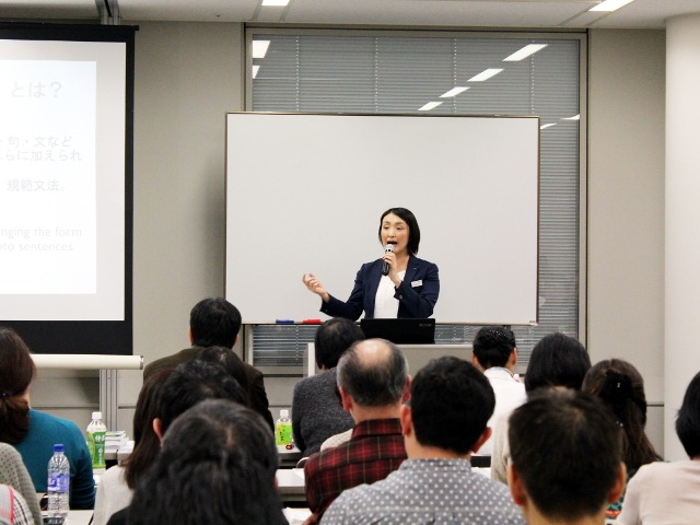 英会話イーオン主催 中高英語教師対象「英語を英語で教える 指導法セミナー」(岡山会場)
