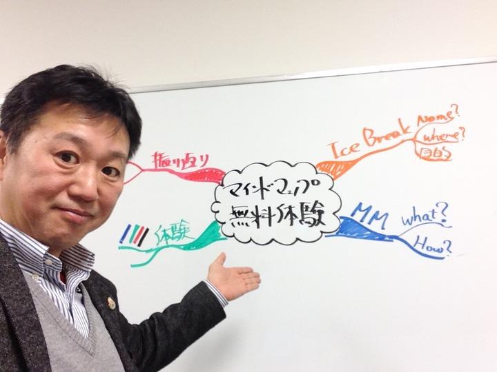 無料・アクティブ・ラーニングのためのマインドマップ体験講座(石川県7月度)
