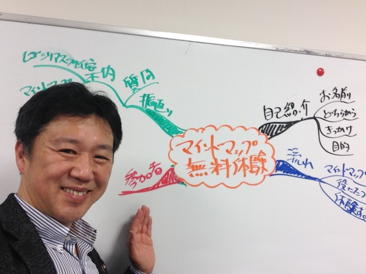 無料・アクティブ・ラーニングのためのマインドマップ体験講座(石川県9月度)