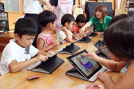 【IT×教育!】ALL九州教育フェスタプレイベントvol.2