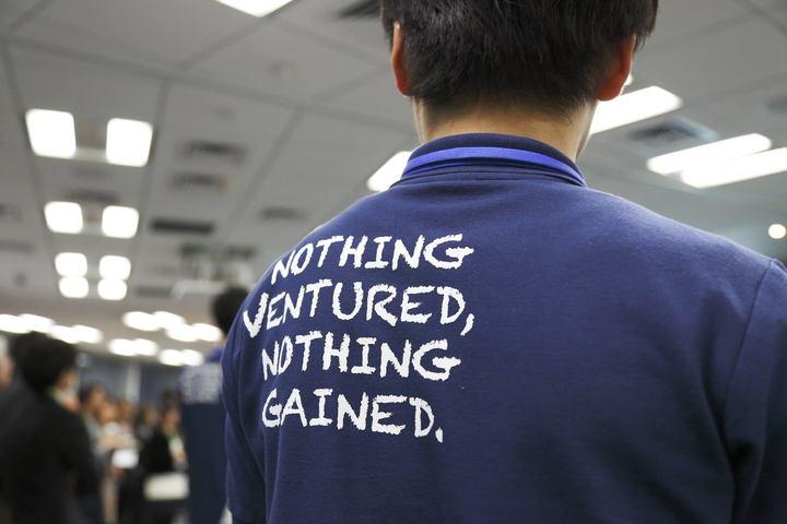 6月20日(土) Teach For Japanフェローシップ・プログラム説明会