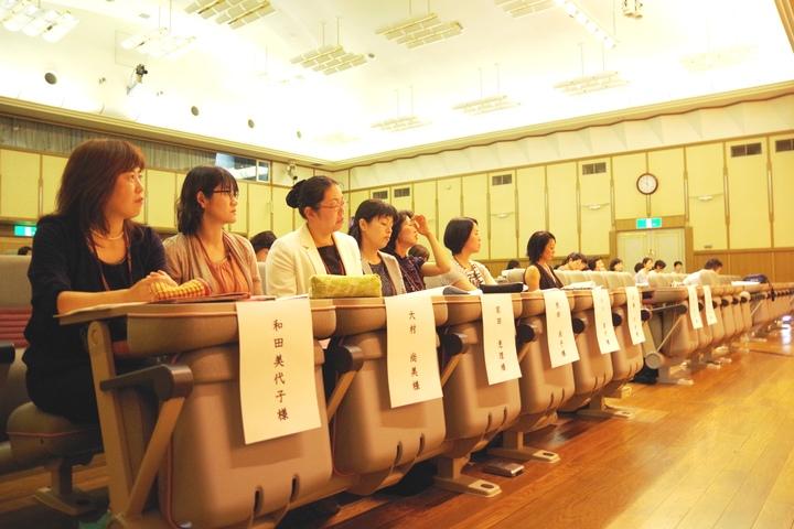 全国保健室コーチング研究大会 In 京都 (どなたでも参加OK)