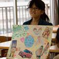 (東京)キャリア教育☆ドリームマップ講座 ~『夢』が生徒・児童・学生の生きる力を育む原動力に!~