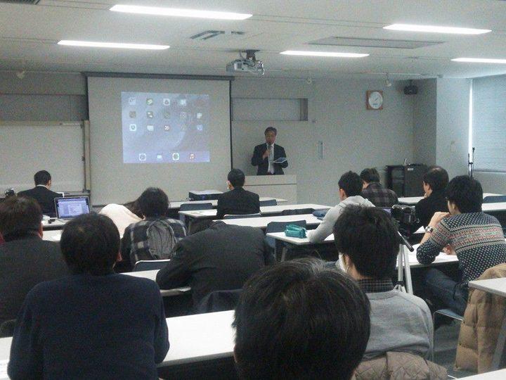 第7回「デジタル教材勉強会 in Sendai」